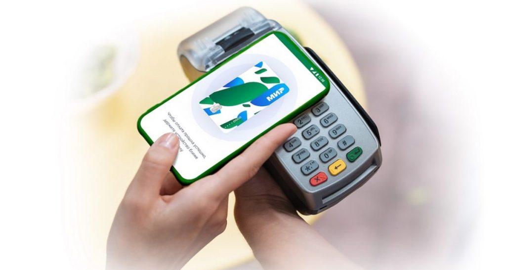 МИР Pay для бесконтактных карт NFC, как пользоваться оплатой и почему не работает