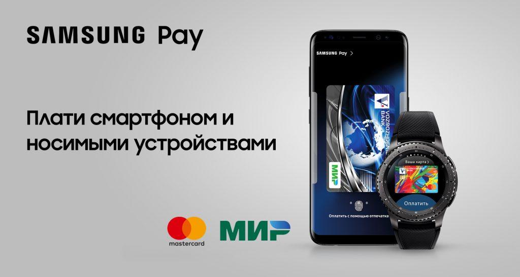 Бесконтактная оплата Сбербанк не работает – возможные причины | NFC Wiki - всё о технологии NFC